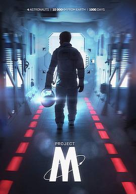 《星际之旅:木星计划》  高清在线观看_完整版迅雷下载