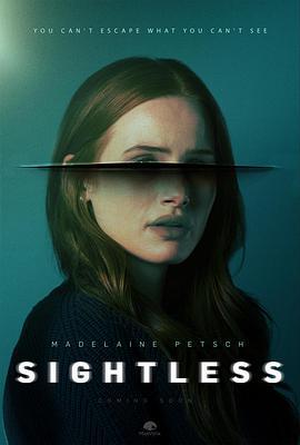 迷盲Sightless