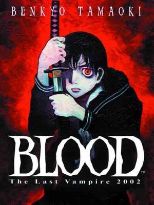 《最后的吸血鬼》  高清在线观看_完整版迅雷下载