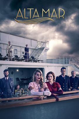 海上谋杀案第三季