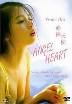 《赤裸天使》电影高清在线观看