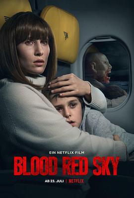 《血色天劫》  高清在线观看