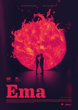 《厄玛艾玛》电影高清在线观看