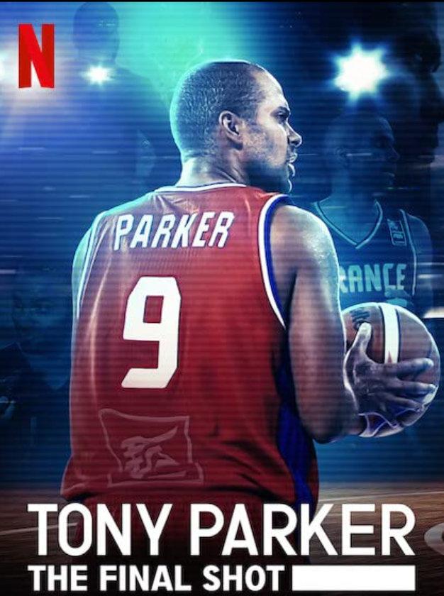 托尼·帕克最后一击
