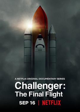 《挑战者号最后的飞行第一季》电影高清在线观看