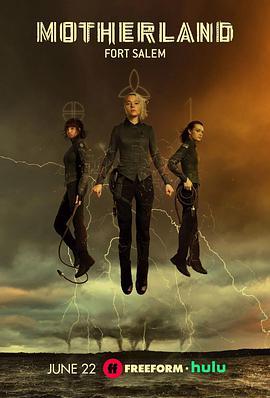 女巫前线塞勒姆要塞第二季