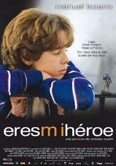 你是我的英雄