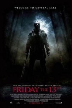 《黑色星期五(3D)》  高清在线观看_完整版迅雷下载