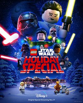 乐高星球大战:圣诞特别篇,高清在线播放