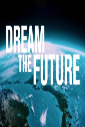 梦想创未来2
