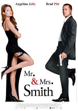 史密斯夫妇
