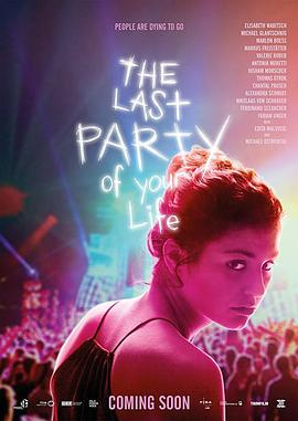 《派对到死》  高清在线观看_完整版迅雷下载