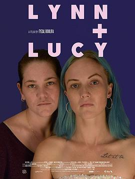 林恩与露西