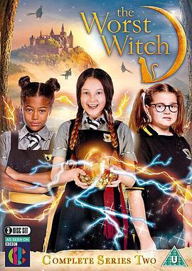 淘气小女巫魔法学校第二季
