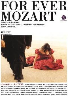《永远的莫扎特》  高清在线观看_完整版迅雷下载