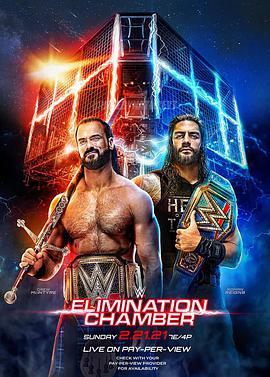 WWE铁笼密室2021