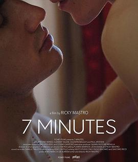 《7分钟2020》电影高清在线观看
