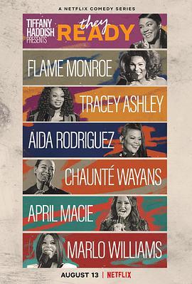 《蒂凡尼·哈迪斯巨献新秀辈出第一季》-