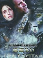 《卡塔吉娜号的最后航程》电影高清在线观看