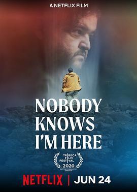 没人知道我在这