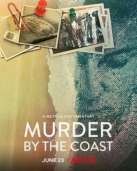 太阳海岸谋杀案