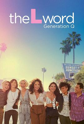 拉字至上Q世代第二季,高清在线播放