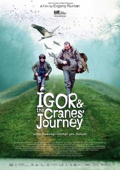 《伊格尔和鹤的旅程》电影高清在线观看