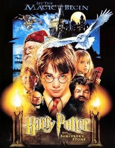 哈利波特1:神秘的魔法石
