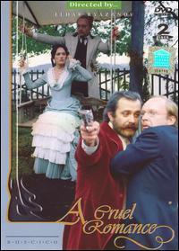 《残酷的浪漫史》电影高清在线观看