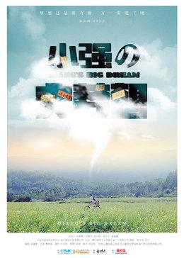 青娱乐在线品盛宴HD1280P
