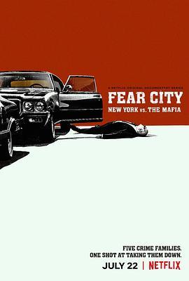 恐惧之城纽约VS黑手党