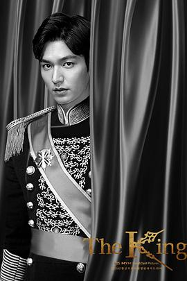 国王永远的君主(韩国剧)