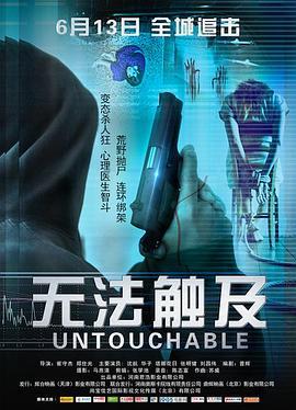 聊斋之艳蛇在线观看DVD原版