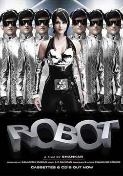 宝莱坞机器人之恋铁甲情痴终结者