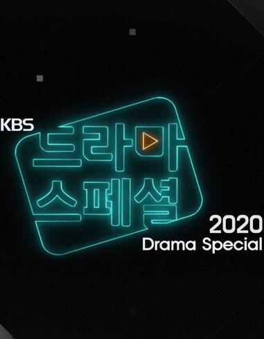 KBS特别独幕剧2020,高清在线播放