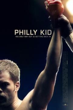 《费城小子》电影高清在线观看