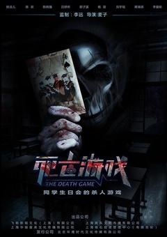 韩国电影娼在线观看MKV高清