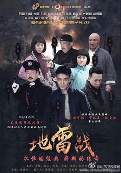 chineseGAY国产热映