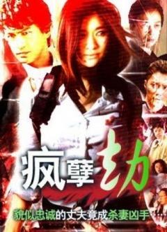 18b0ys中国高清字幕