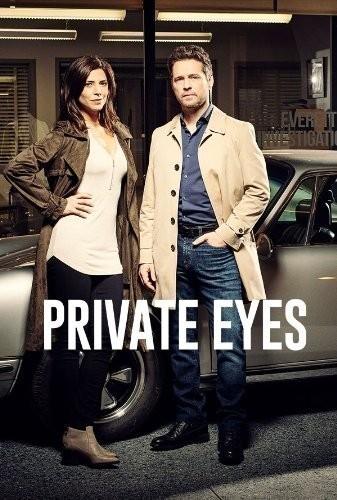 私家侦探第一季