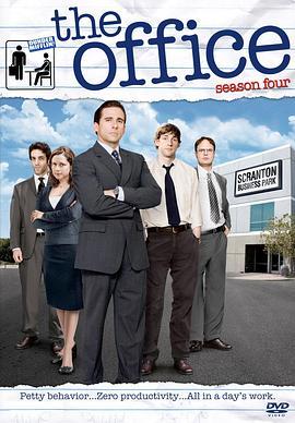 办公室美版第四季