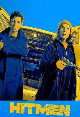 女杀手们第一季
