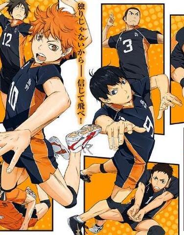 《排球少年 Haikyuu!!剧场版》  高清在线观看_完整版迅雷下载