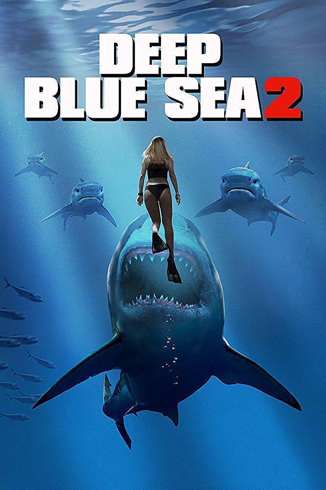 深海狂鲨2,高清在线播放