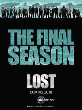 迷失第六季
