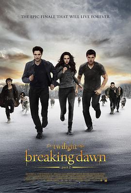暮光之城4:破晓(下) The Twilight Saga: Breaking Dawn - Part 2(2012)
