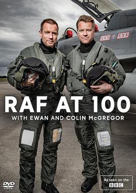 百年皇家空军.伊万与科林·麦格雷戈