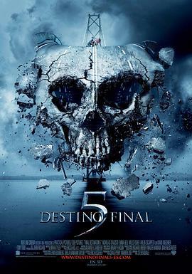 死神来了5 Final Destination 5