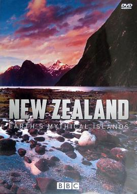 新西兰神话之岛