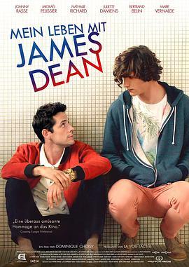 爱上詹姆士·迪恩